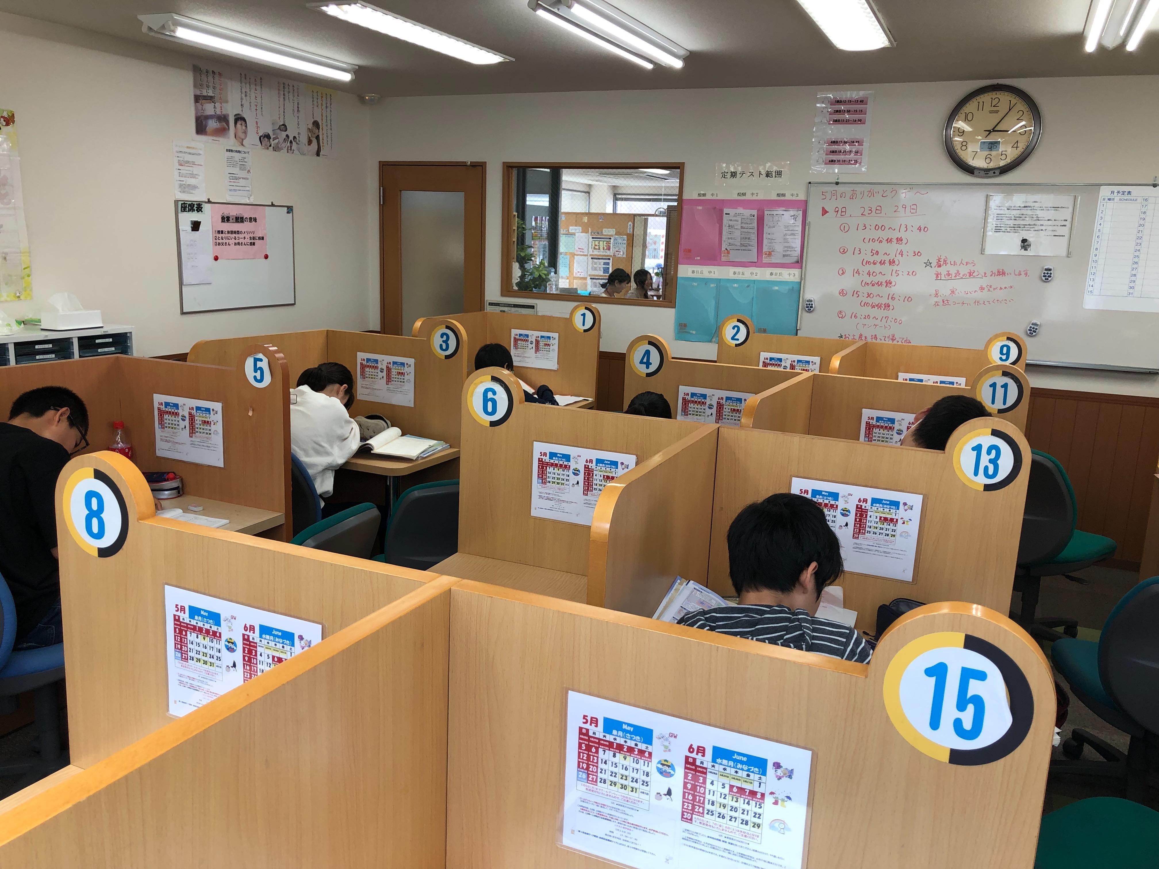 2019年6月テスト前学習会.JPG
