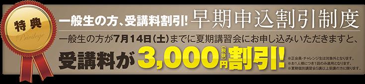 2018_summer_coupon.png