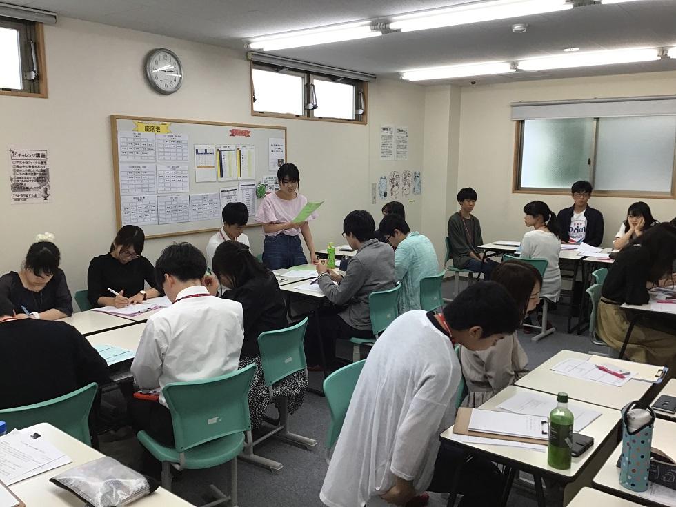 コーチ研修会