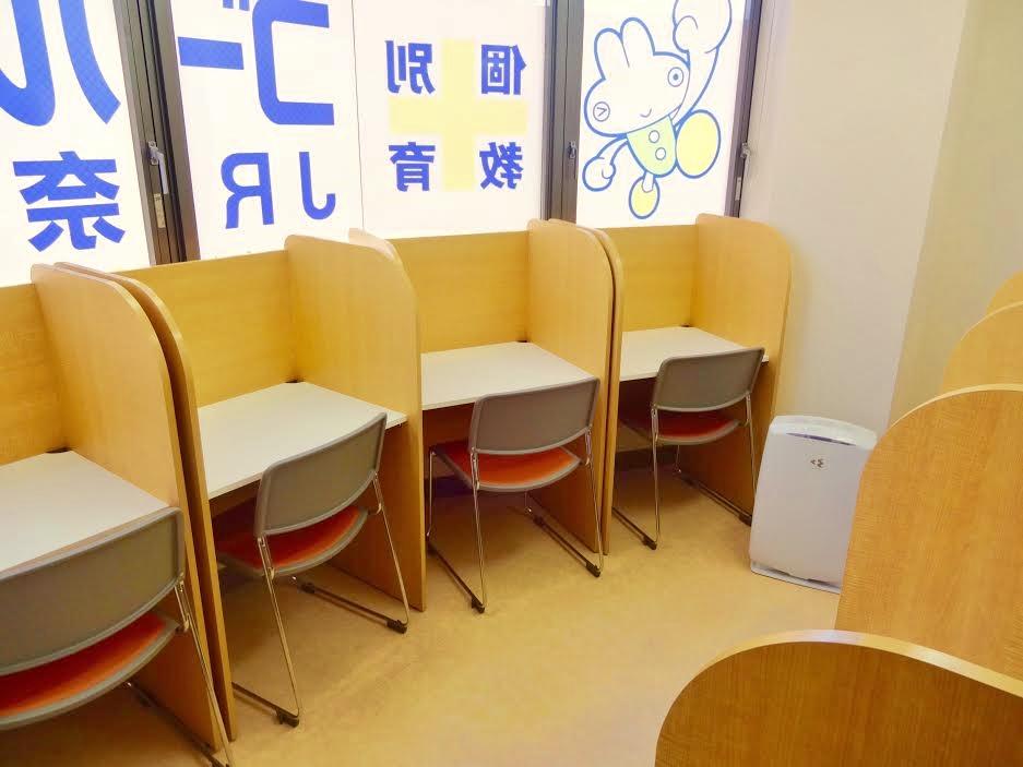 第2自習室