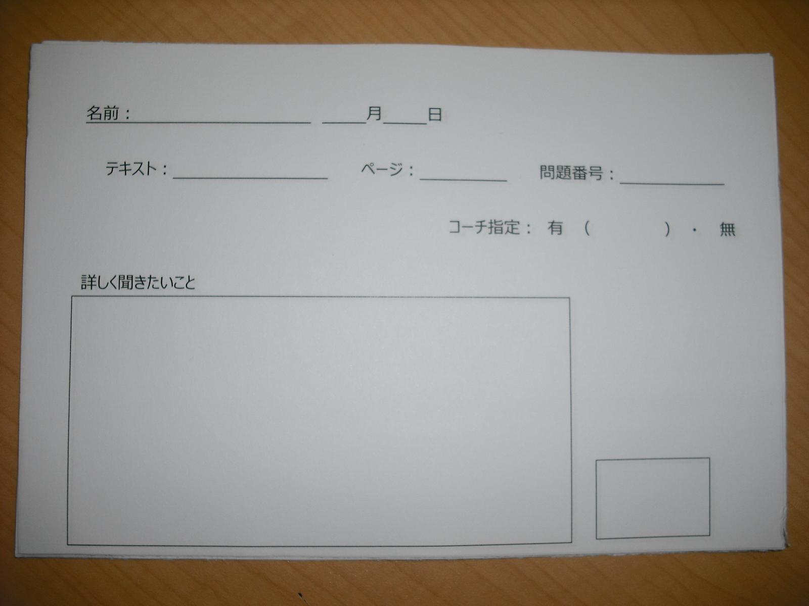 DSCF0723.JPG