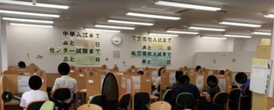 20195月テスト前学習会.png