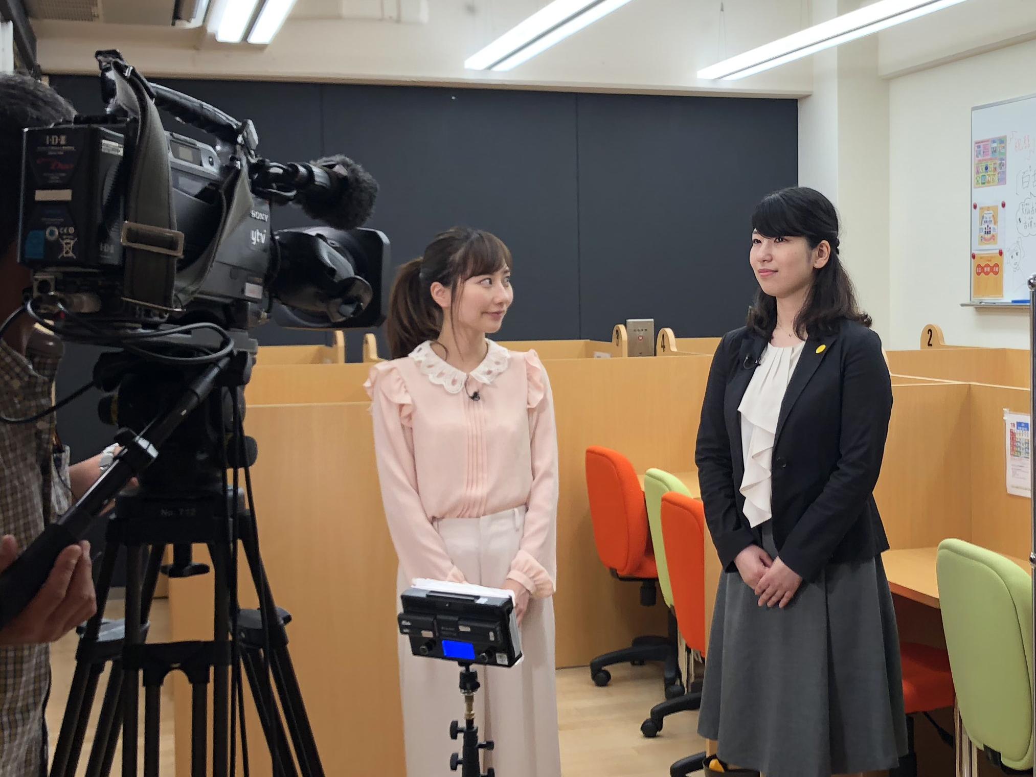 GFTV宣伝画像.jpg
