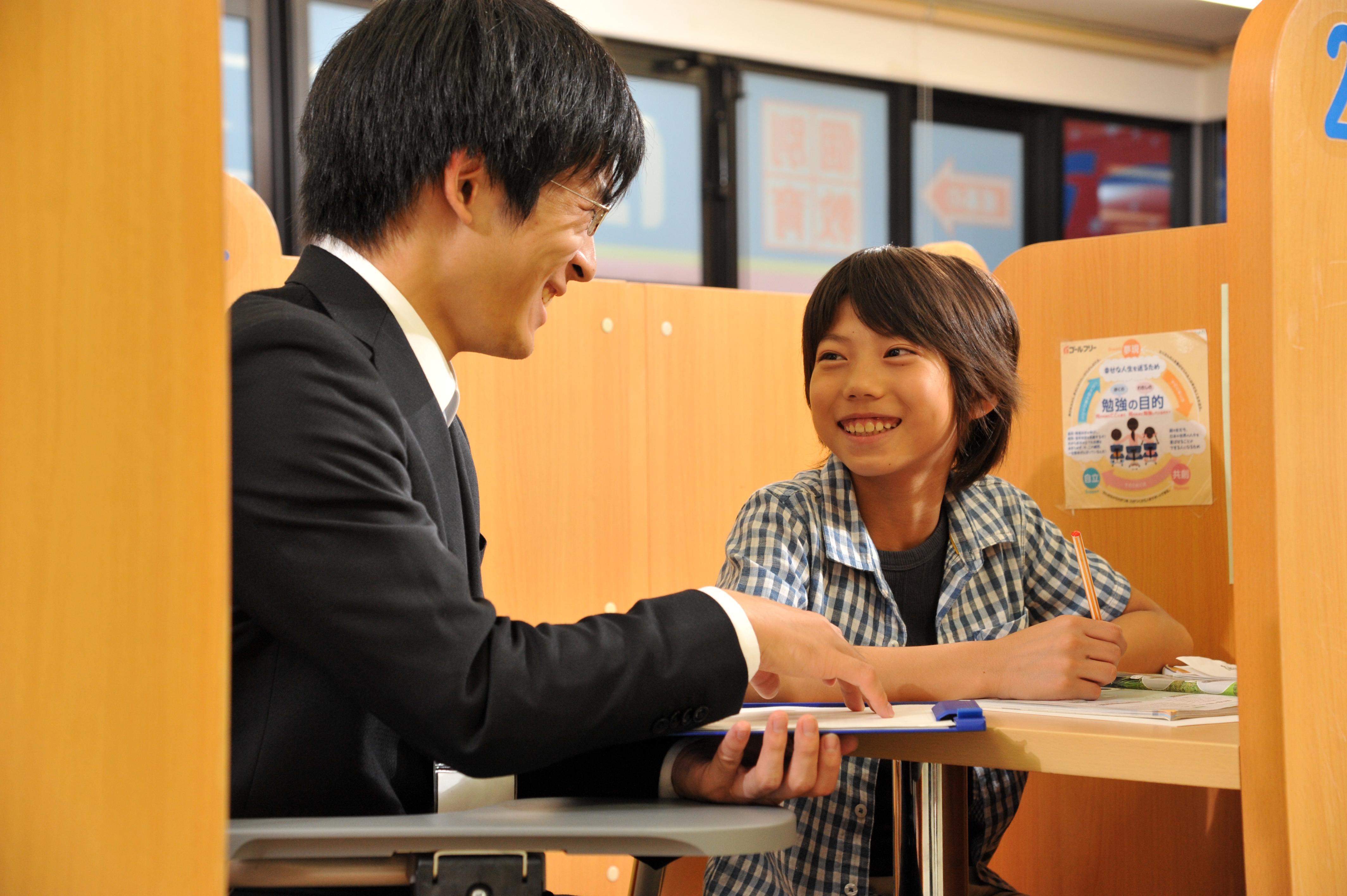 小学生の授業は、40分~受講できます!
